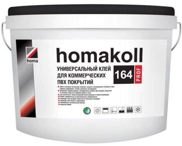 Клей универсальный Homakoll 164 Prof (20 кг)